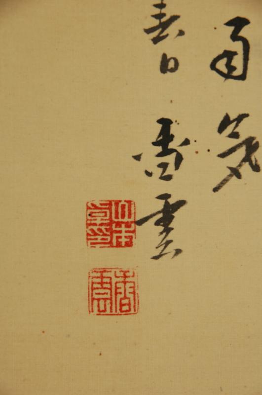 f:id:renjikoh:20111011152442j:image:w360