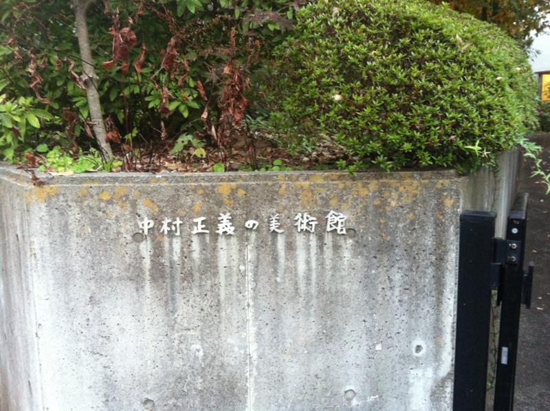 f:id:renjikoh:20111127161410j:image:w640