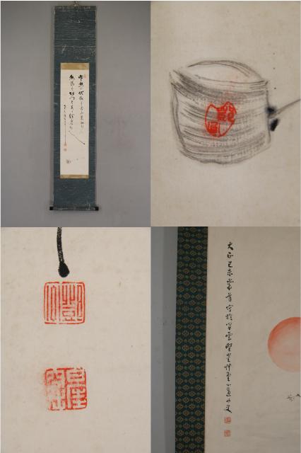 f:id:renjikoh:20120114171921j:image:w360
