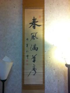 f:id:renjikoh:20120227181922j:image
