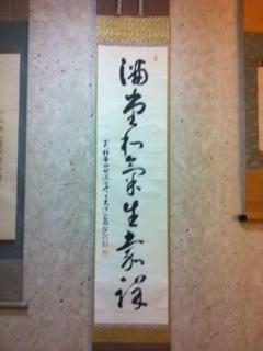 f:id:renjikoh:20120227181944j:image