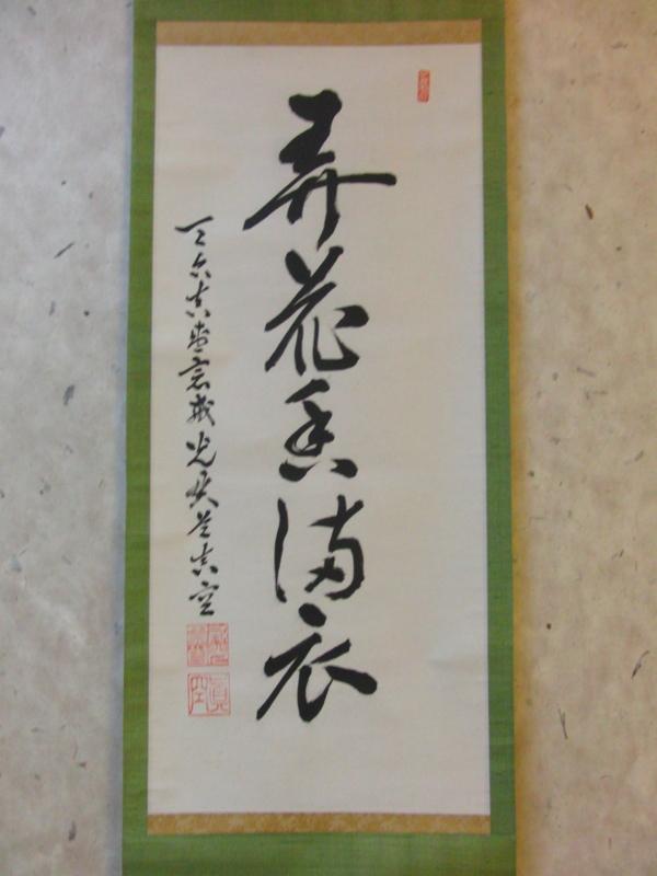 f:id:renjikoh:20120301174455j:image:w360