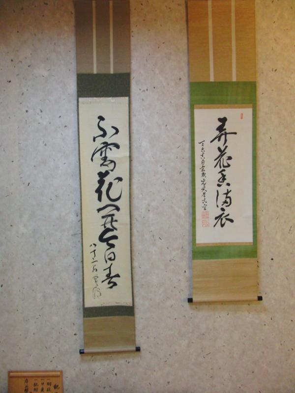 f:id:renjikoh:20120301174719j:image:w360