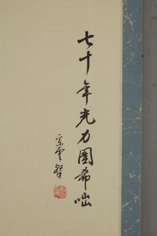 f:id:renjikoh:20120316144438j:image:w360