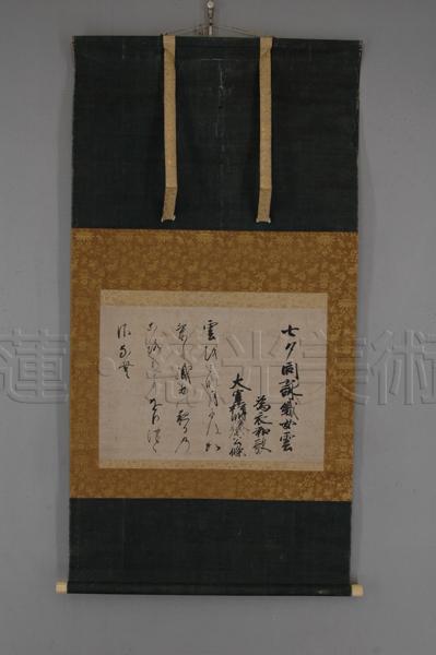 f:id:renjikoh:20120316211146j:image:w360