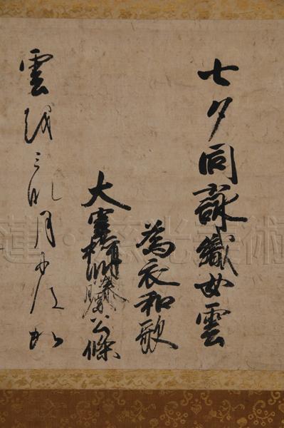 f:id:renjikoh:20120316211231j:image:w360