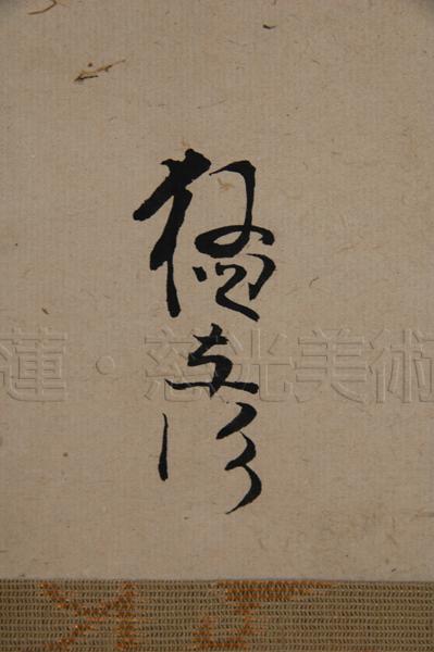 f:id:renjikoh:20120425175646j:image