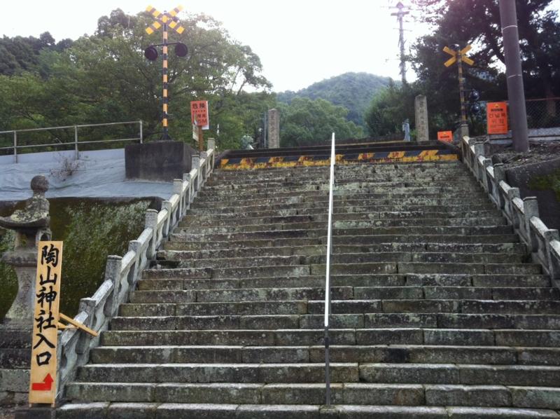 f:id:renjikoh:20120819121414j:image:w360