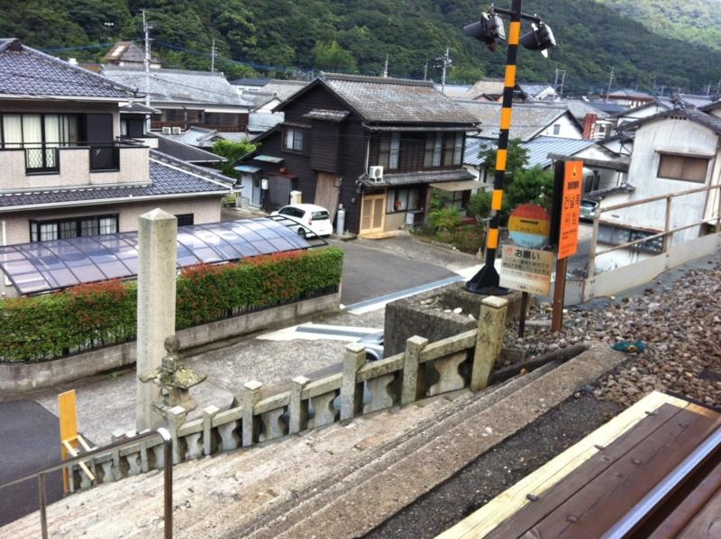 f:id:renjikoh:20120819121447j:image:w360