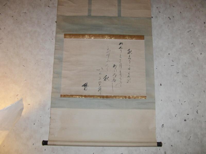 f:id:renjikoh:20120831161952j:image:w360