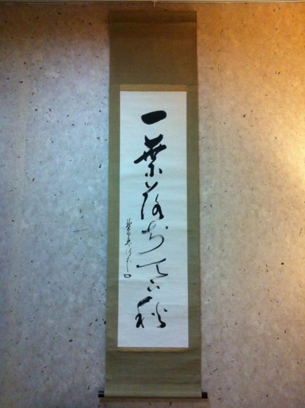 f:id:renjikoh:20120927165146j:image:w360