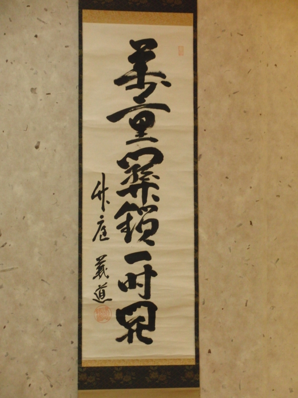 f:id:renjikoh:20121130175027j:image:w360