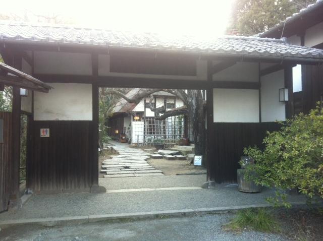 f:id:renjikoh:20130223161646j:image:w360