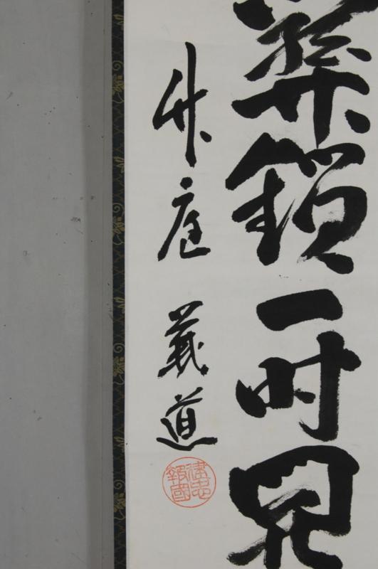 f:id:renjikoh:20130405131245j:image:w360