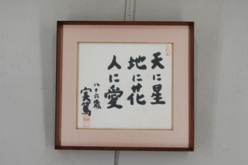 f:id:renjikoh:20130416160536j:image