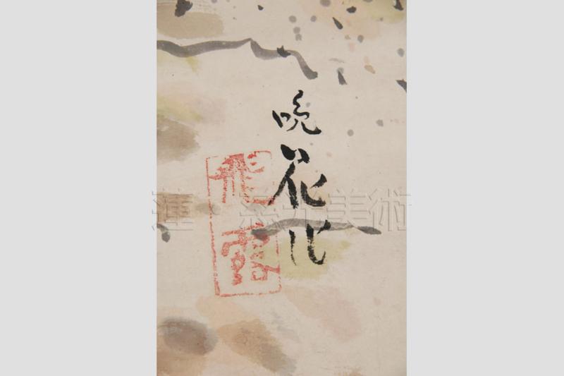 f:id:renjikoh:20131018170715j:image:w360