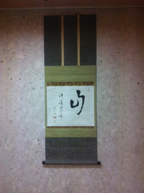f:id:renjikoh:20131207161946j:image