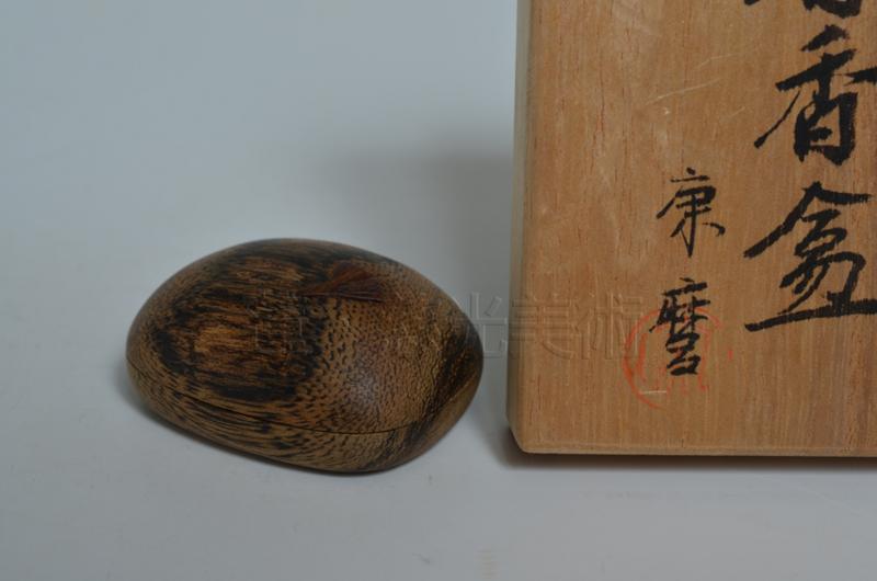 f:id:renjikoh:20131207163459j:image:w360