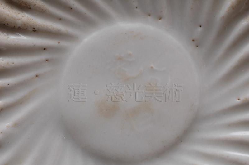 f:id:renjikoh:20140118145819j:image:w360