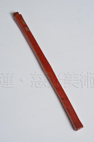 20140118153346