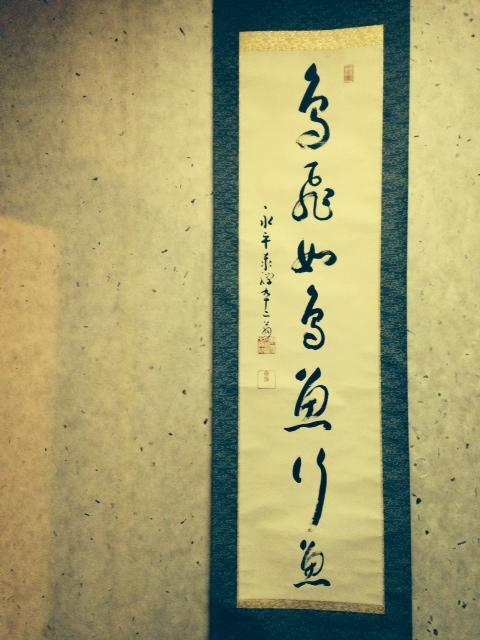 f:id:renjikoh:20140531183807j:image:w360