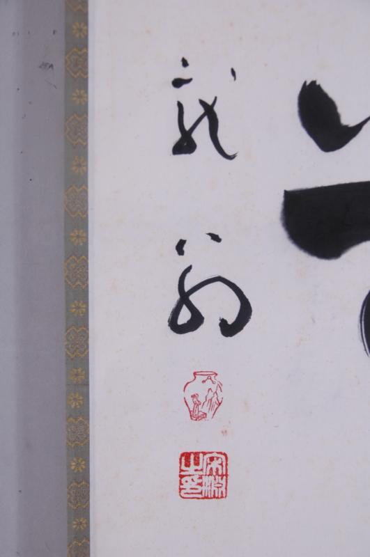 f:id:renjikoh:20141224110524j:image:w360