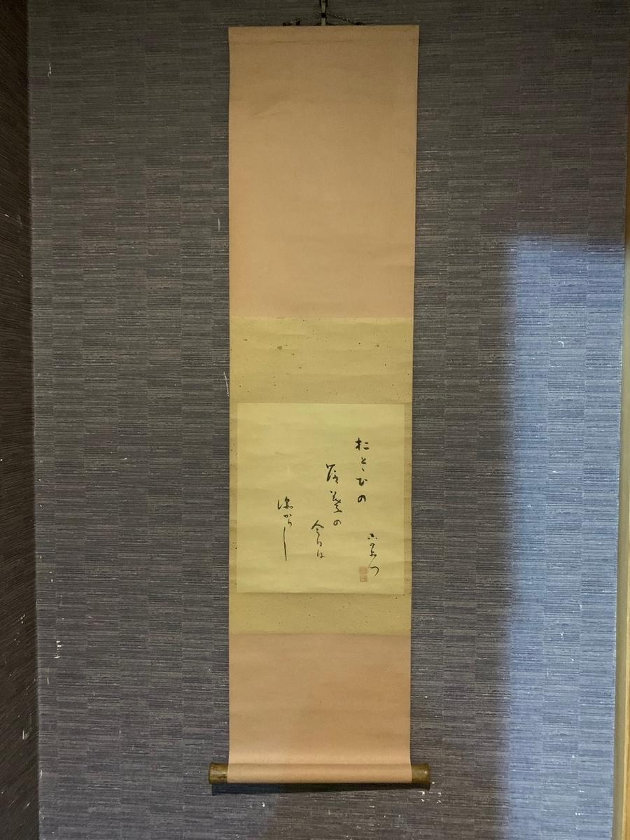 f:id:renjikoh:20191204152402j:plain