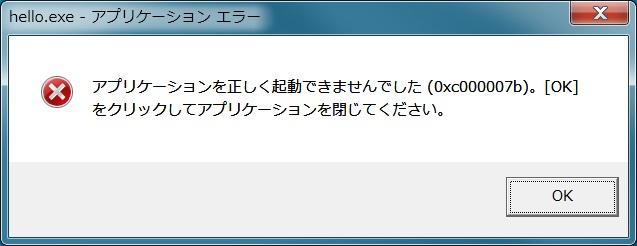 f:id:renkin3q:20170804154441j:plain