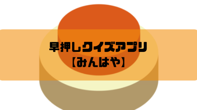 f:id:rennainokotu:20210921195923p:plain