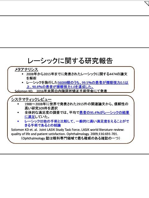 f:id:rennconn:20170110183144j:plain