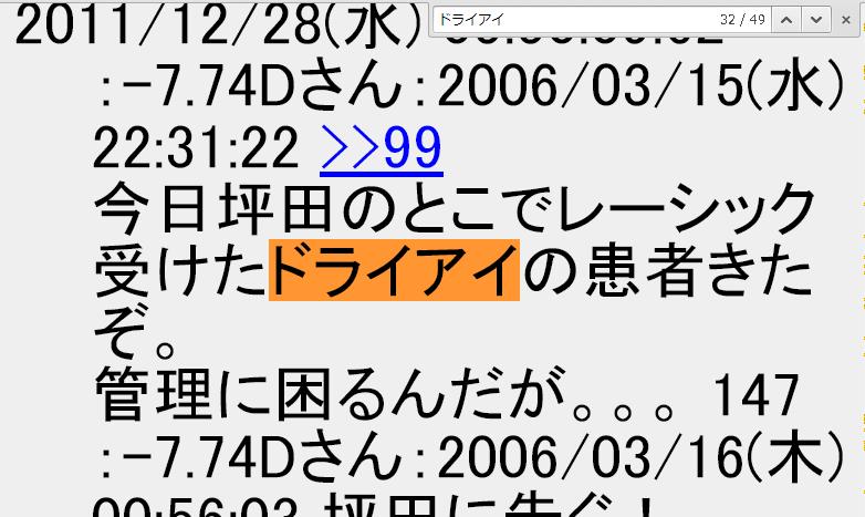 f:id:rennconn:20180222101823p:plain