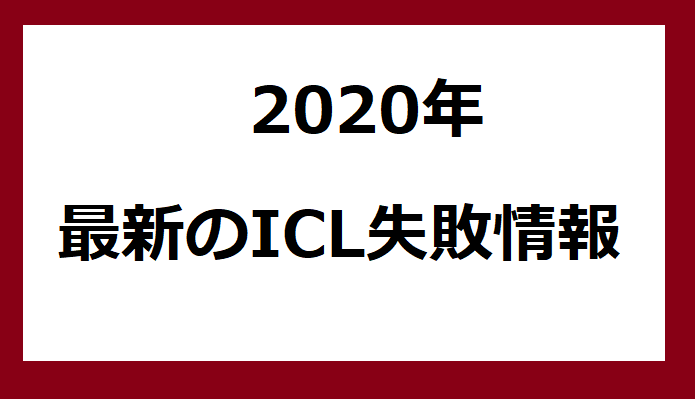 f:id:rennconn:20200116144723p:plain