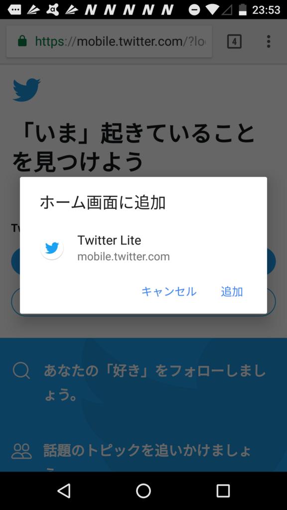 f:id:rennnosukesann:20180321235700p:plain:w250