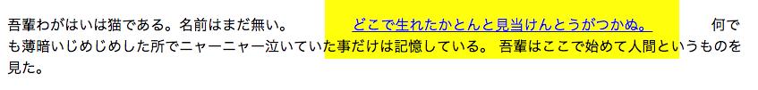 f:id:rennnosukesann:20180428182424p:plain