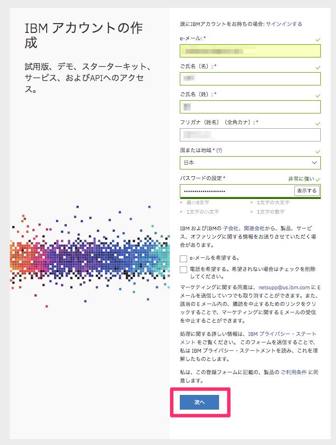 f:id:rennnosukesann:20180618214056p:plain