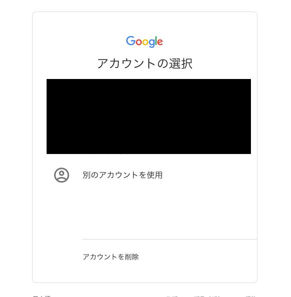 f:id:rennnosukesann:20181217203028p:plain