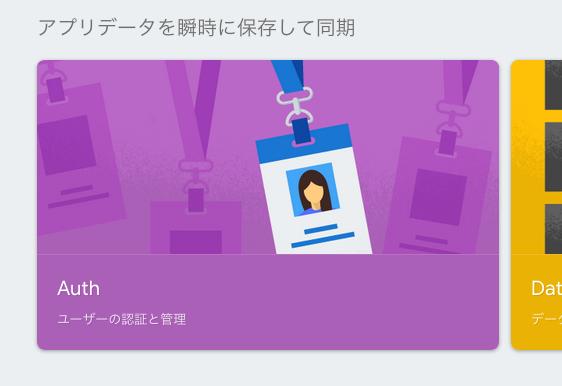f:id:rennnosukesann:20181219202506p:plain