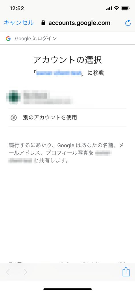 f:id:rennnosukesann:20190102130236p:plain:w300