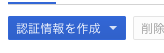 f:id:rennnosukesann:20190102181936p:plain