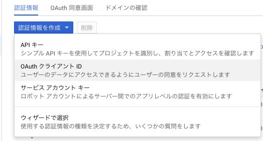 f:id:rennnosukesann:20190102182035p:plain