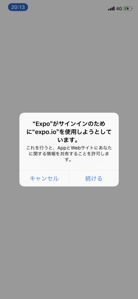 f:id:rennnosukesann:20190102201704p:plain:w300