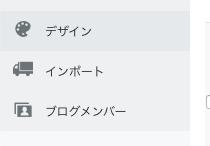 f:id:rennnosukesann:20190113184214p:plain