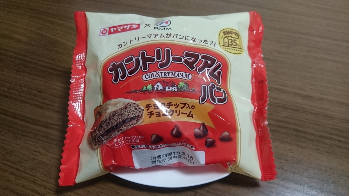 f:id:rennto-saikawa:20190320114556j:plain