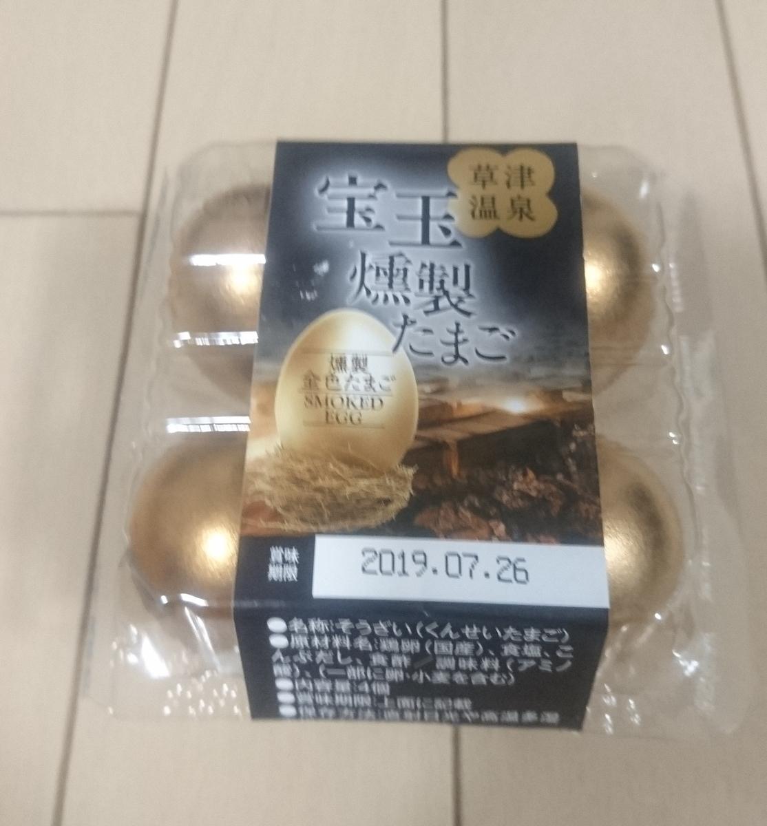 f:id:rennto-saikawa:20190708161430j:plain