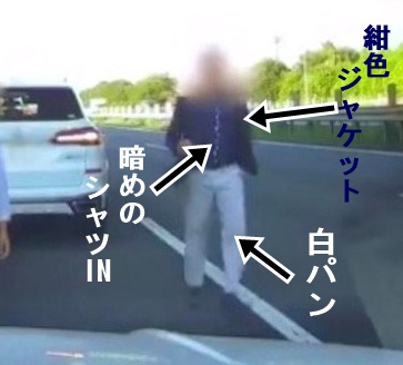 f:id:rennto-saikawa:20190819155235j:plain