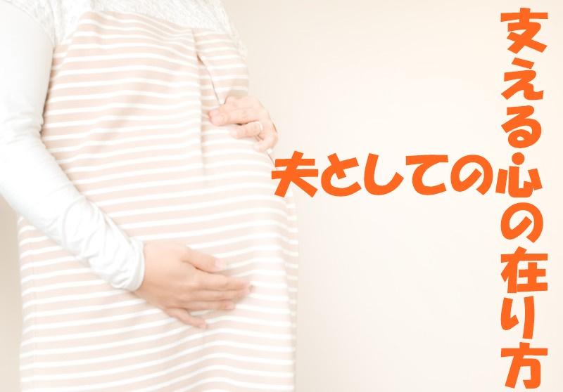 f:id:rennto-saikawa:20190906151101j:plain