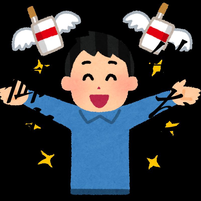 f:id:rennto-saikawa:20190925171547p:plain