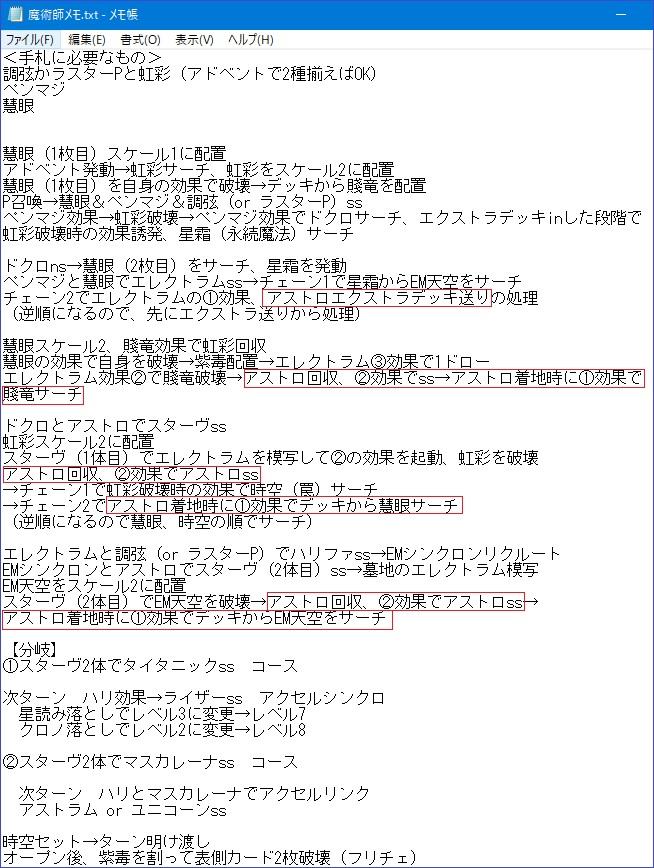 f:id:renraku-gbf:20200217150533j:plain