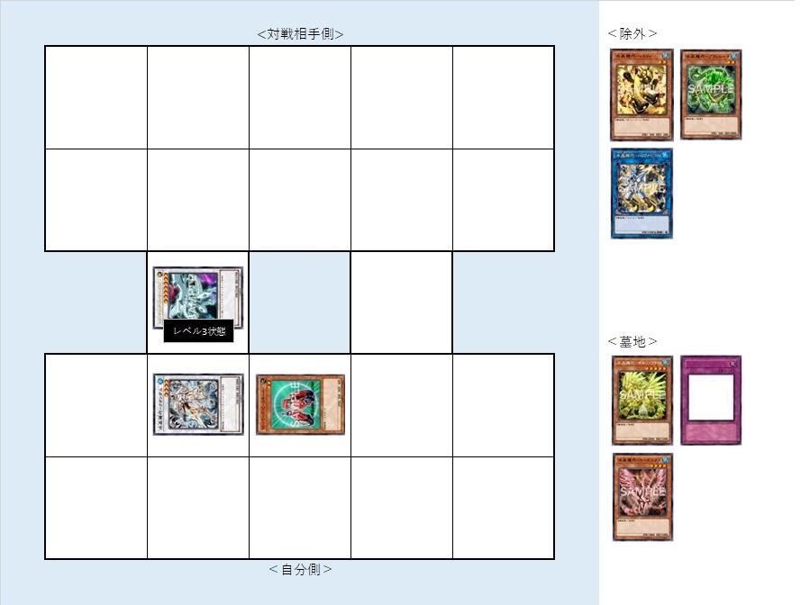 f:id:renraku-gbf:20200220134056j:plain
