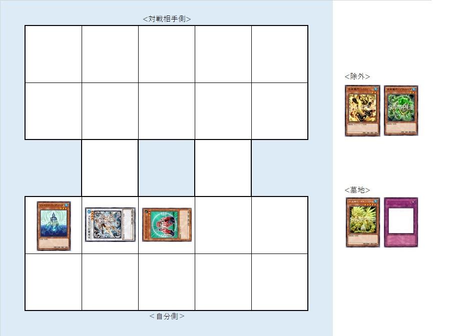 f:id:renraku-gbf:20200220135814j:plain